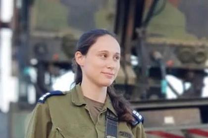 Израиль назвал имя сбившей самолет «Сухого» женщины