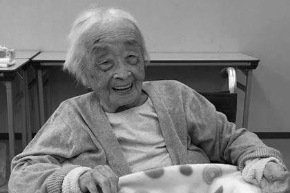 Умерла самая старая в мире женщина