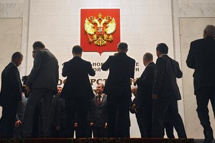 Союз вкладчиков России опубликовал открытое письмо председателю Госдумы
