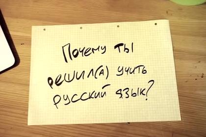 Западные студенты рассказали о прелести пьяных русских и странной еде в России