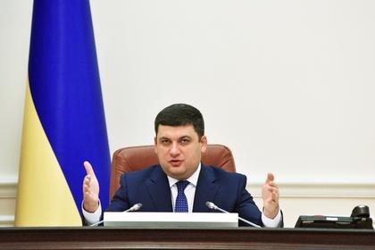 Премьер-министр Украины отказался преклонять колено перед Россией