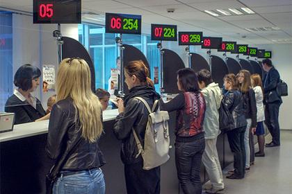 Раскрыта судьба визовых центров в России