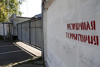 8-ой  фигурант дела опытках вярославской колонии заключен под стражу