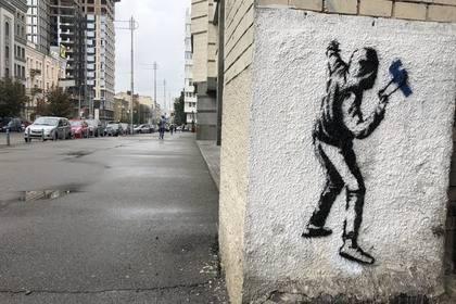 Это Бэнкси? ВКиеве увидели граффити популярного художника