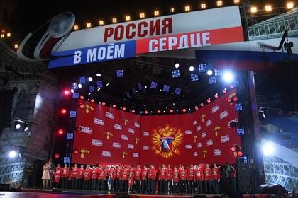 Победы российских спортсменов отметили концертом в Москве