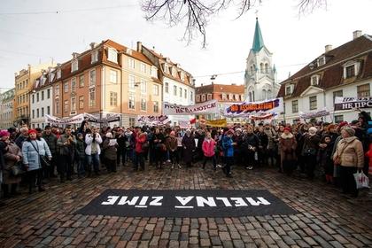 Протесты против закона о полном переводе школ на латышский язык обучения