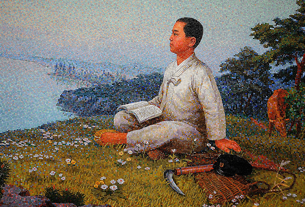 Мозаика с изображением юного Ким Ир Сена около Мангёндэ