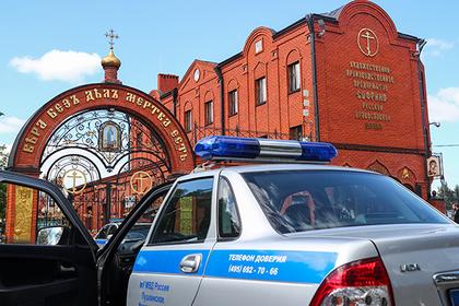 Полиция взяла под охрану производство утвари для РПЦ