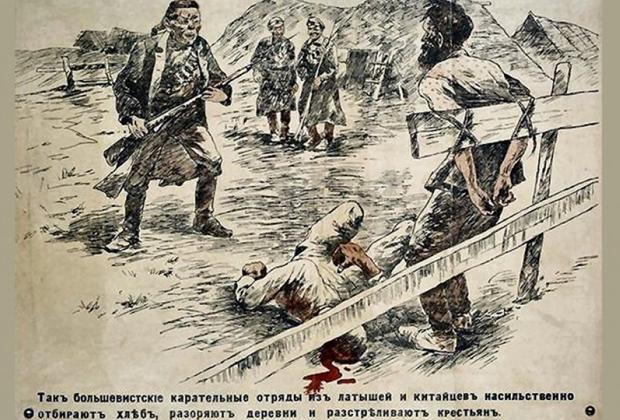Антибольшевистский плакат. 1918