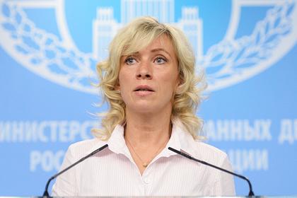 Убитые российские журналисты приехали в ЦАР под видом туристов