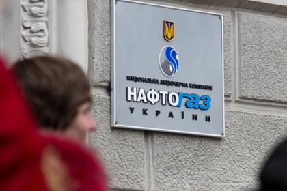 """Украина раскрыла способы остановить """"Северный поток-2"""""""