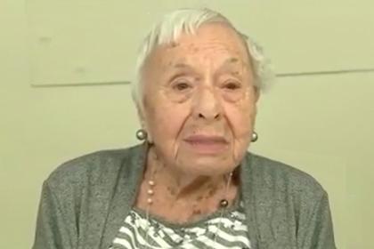 Луиза Жан Синьоре