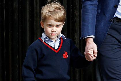 Принц Джордж обошел отца в списке самых стильных британцев