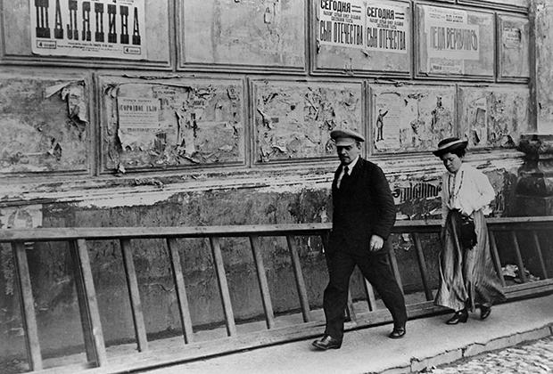 Владимир Ленин в Горках, начало сентября 1922 года
