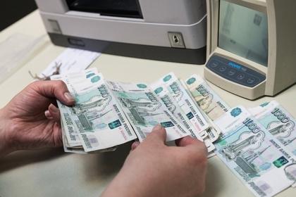 В России выросла средняя зарплата
