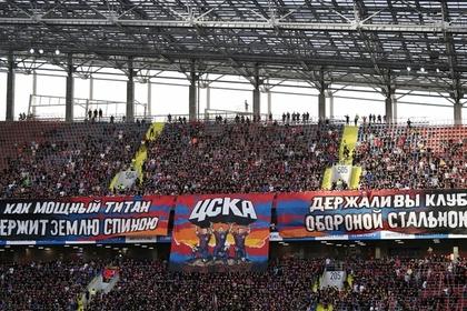 Обновленный ЦСКА выдал худший старт за 17 лет
