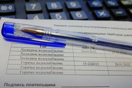 Минэкономразвития предложило увеличить тарифы ЖКХ из-за роста НДС