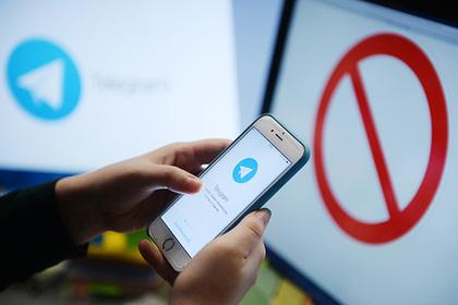 Роскомнадзор превысил полномочия при блокировке Telegram
