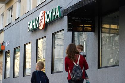 В Союзе вкладчиков рассказали о реакции на письмо в поддержку клиентов «Югры»