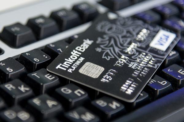 кредиты для ип без залога и поручителей на большой срок тинькофф