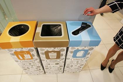 Подмосковным школьникам расскажут о раздельном сборе мусора