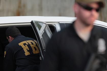ФБР задержало четырех россиян Перейти в Мою Ленту