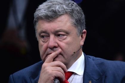 На Украине объяснили пропажу Порошенко