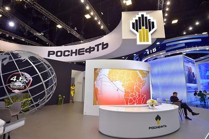 «Роснефть» показала рекордную прибыль