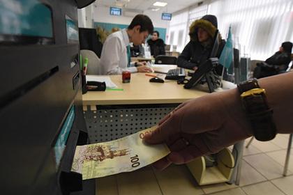 Назван самый жесткий удар по российской экономике