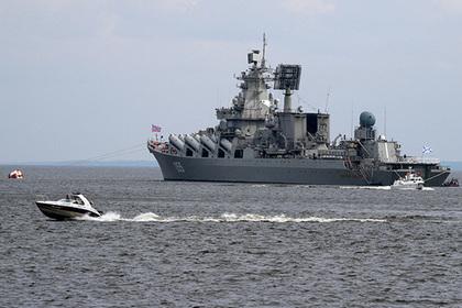 Российские корабли зашли в Ла-Манш