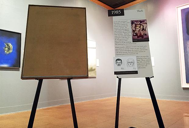 На месте украденной картины в музее 32 года стояла пустая рама