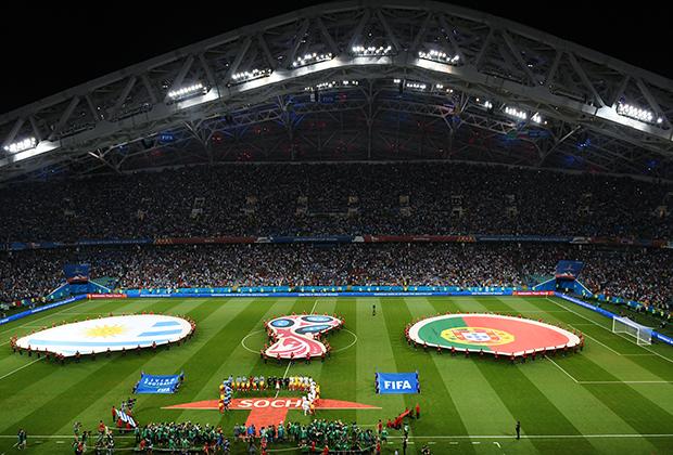Игра между сборными Уругвая и Португалии на стадион «Фишт» в Сочи