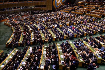 Заплатит сполна: Украина впредставительстве международной организации ООН призвала ужесточить давление на РФ