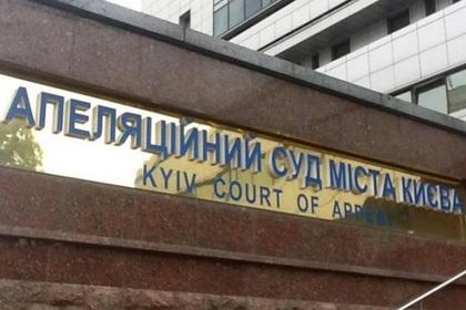 Радикалы избили адвоката в киевском суде