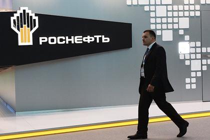 Аналитики позитивно оценили финансовые результаты «Роснефти»