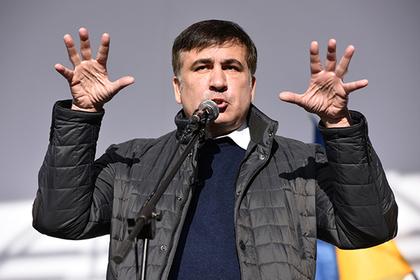 В российском правительстве назвали Саакашвили трусливым клоуном