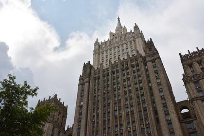МИД России заявил о бесполезности НАТО