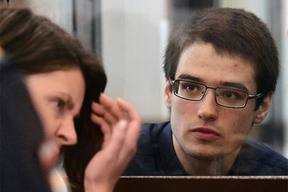 Евгений Ефимов