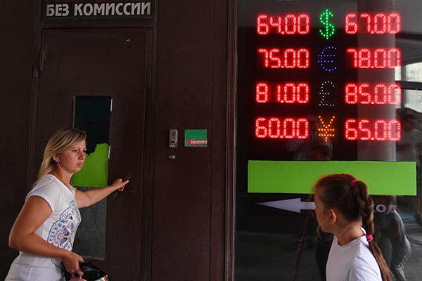 Власти назвали причины обвала рубля