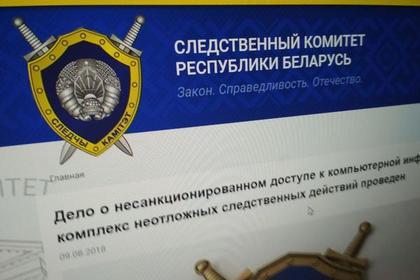 Секс фото с потерянных телефонов в белоруссии — 5