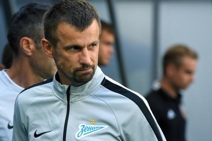 Сергей Семак, главный тренер «Зенита»