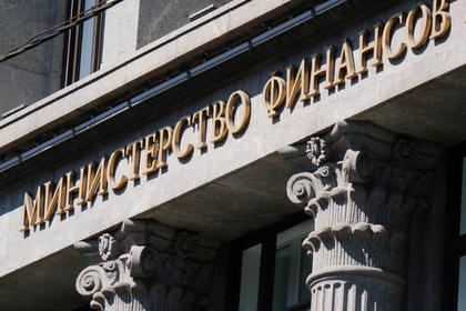 Министр финансов задумался оботмене налоговых льгот