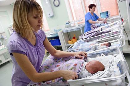 Повышать рождаемость в России будут за счет Кавказа и Сибири