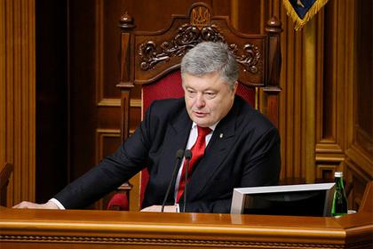 Петр Порошенко Фото: Valentyn Ogirenko / Reuters