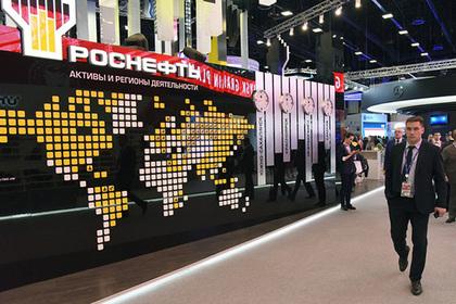Цена акций «Роснефти» обновила исторический максимум
