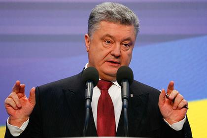 Порошенко предупредил Европу о «троянском коне» Кремля