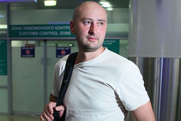 Стало известно о расследовании убийства живого Бабченко