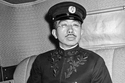 Император Японии считал себя богом и развязал кровавую войну