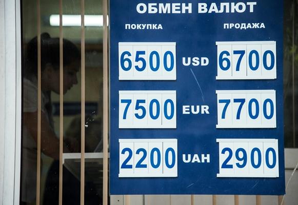 Названы причины падения курса рубля