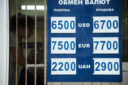 Падение рубля связано сего «справедливым курсом» ивозможными санкциями